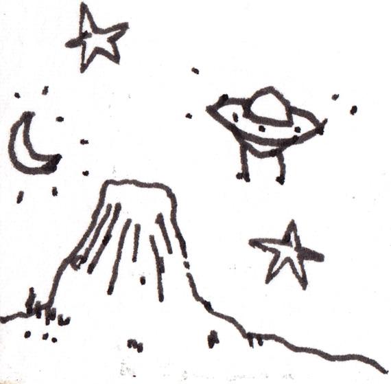 Devils Tower doodle