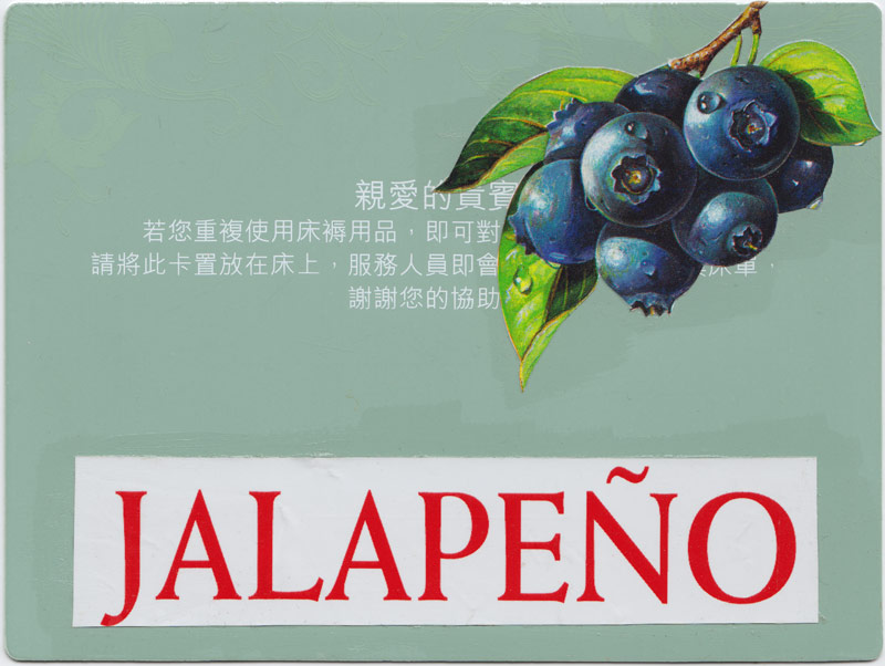 "Collage of Chinese text, blueberry cluster, and all-caps word ""Jalapeño"""